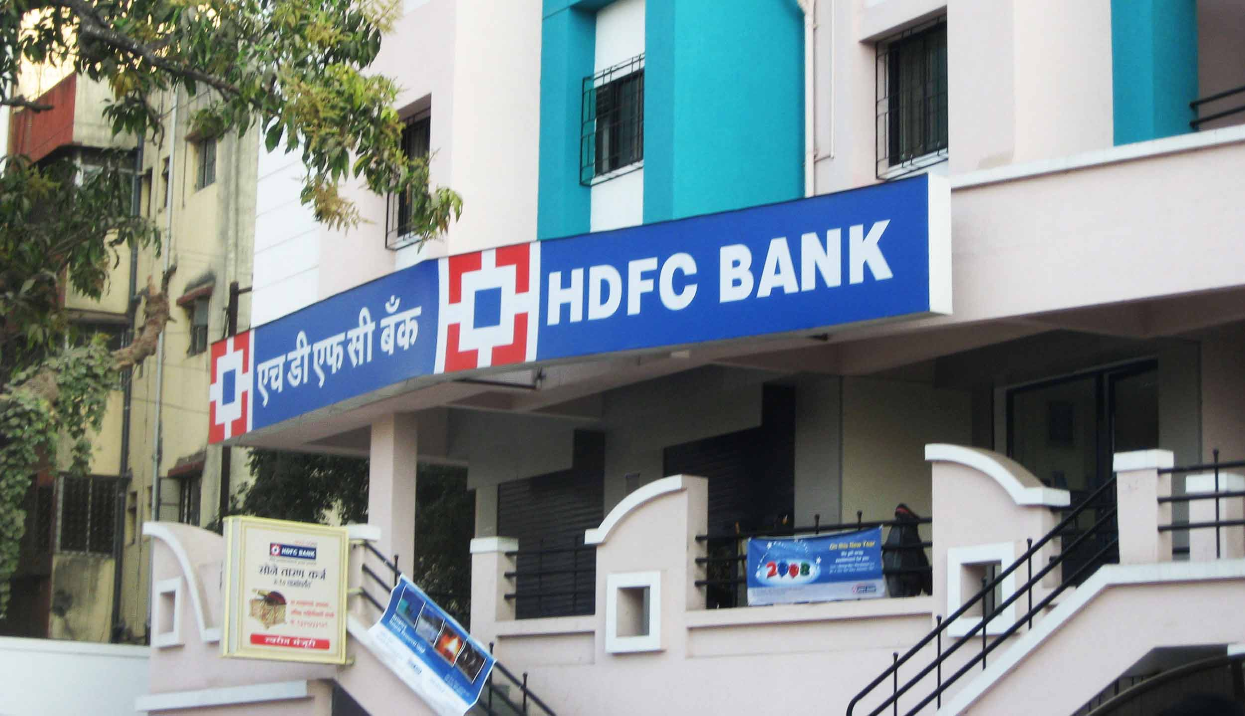 Branch of hdfc bank in bangalore dating 1