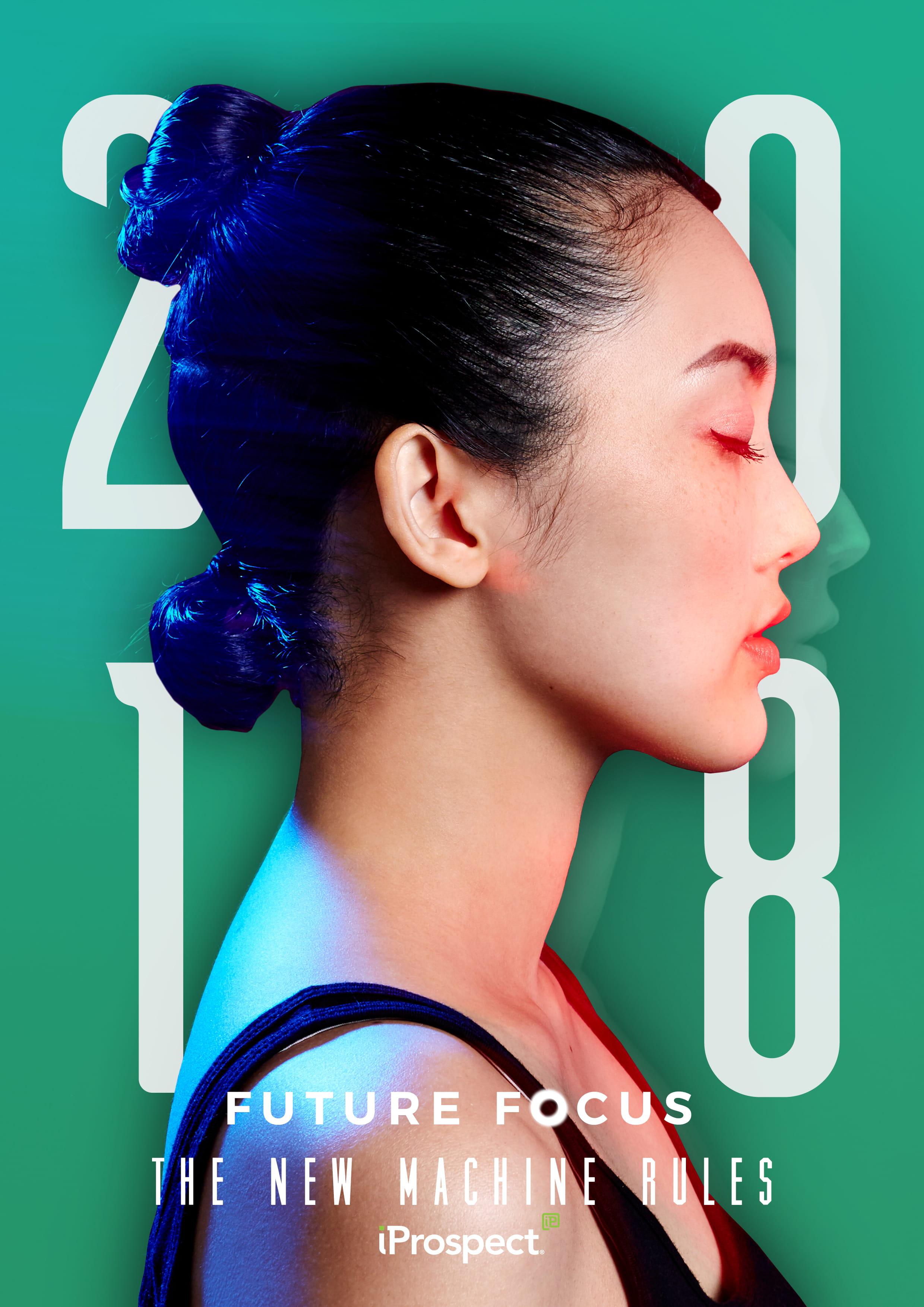 FF 2018